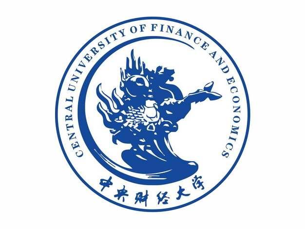 中央财经大学校徽logo标志png图片素材