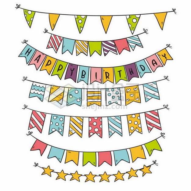 手绘风格儿童生日宴会布置彩旗装饰png图片免抠矢量素材