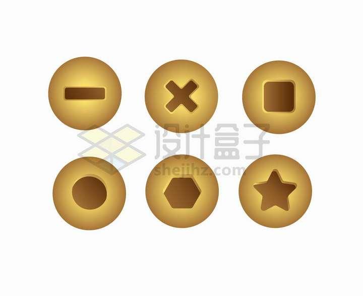 6款铜色螺丝钉一字十字等槽型png图片免抠矢量素材