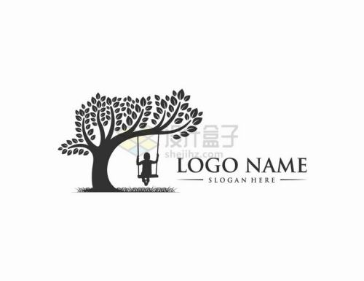大树剪影下荡秋千的小男孩儿童用品公司logo设计png图片免抠矢量素材