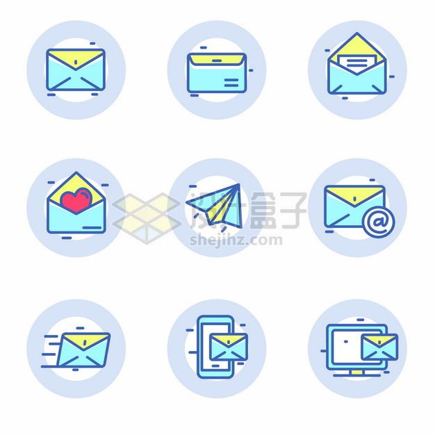 蓝绿色MBE风格信封邮件短信icon图标png图片矢量图素材 图标-第1张