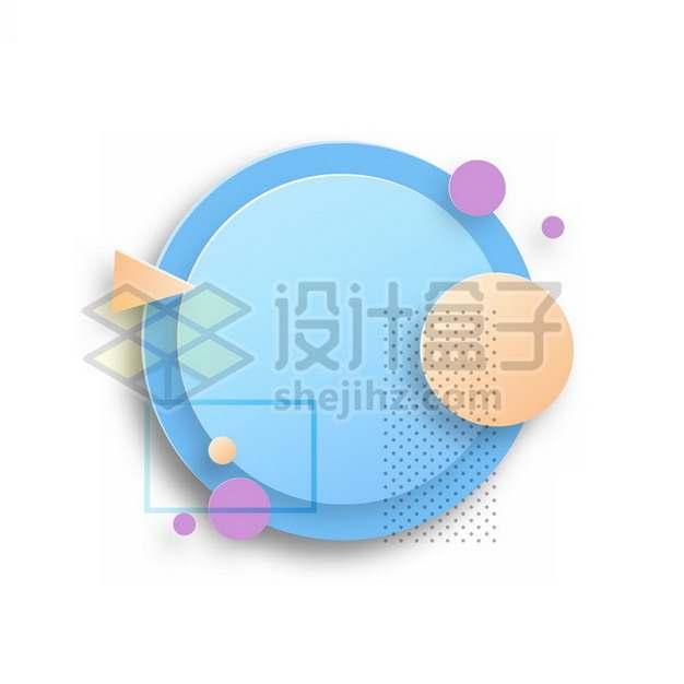 彩色圆形标题框装饰png图片素材637947
