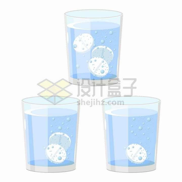 3款在玻璃杯里水中冒泡的泡腾片png图片免抠矢量素材