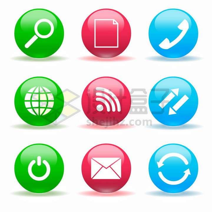 9款绿色红色蓝色搜索文件电话等圆形水晶按钮互联网图标png图片免抠矢量素材