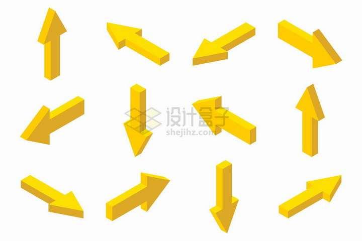12款黄色立体3D箭头的不同方向png图片免抠矢量素材