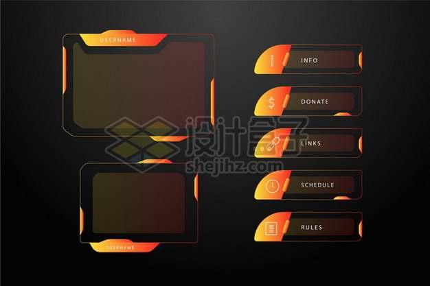 各种科幻风格橙黄色边框文本框964573 png图片素材