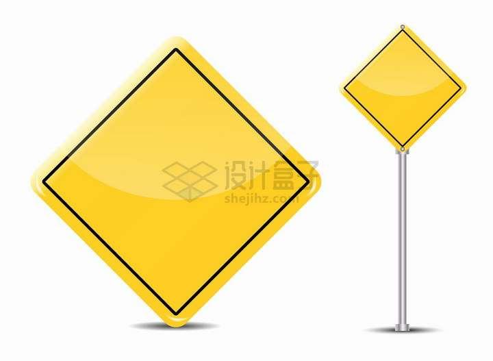 空白的黄色交通道路指示牌警告牌png图片免抠矢量素材
