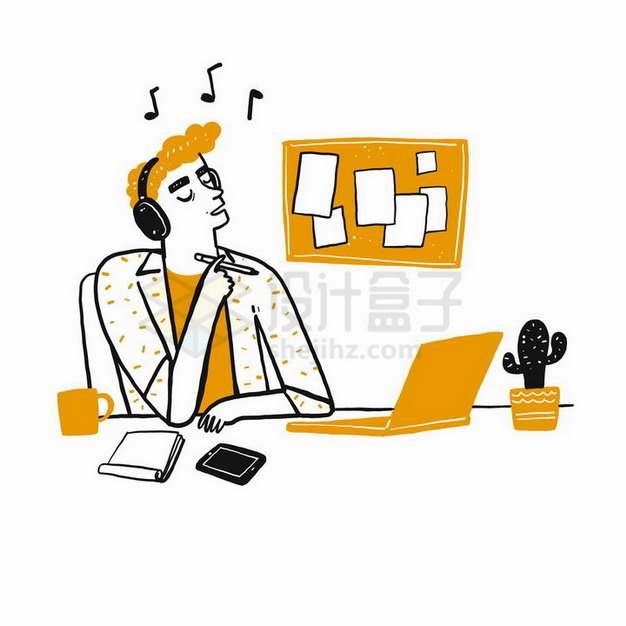 插画风格正在听歌的年轻人商务人士png图片免抠矢量素材