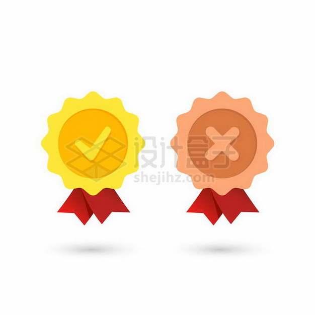 扁平化风格金牌和铜牌风格的对号和错号png图片免抠矢量素材