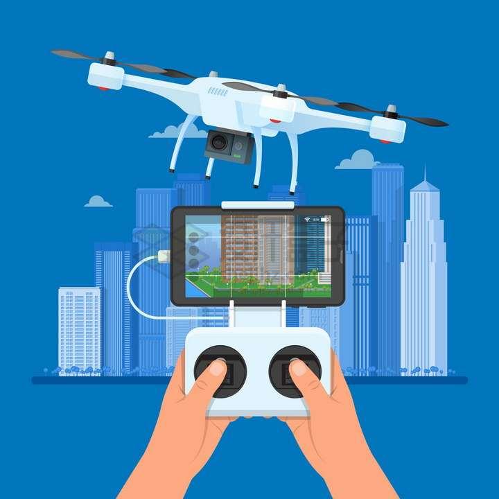 一只手拿着遥控器控制一家无人机飞行在城市的上空png图片免抠矢量素材