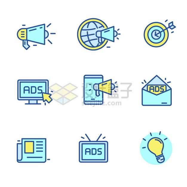 蓝绿色MBE风格小喇叭广告设计消息icon图标png图片矢量图素材