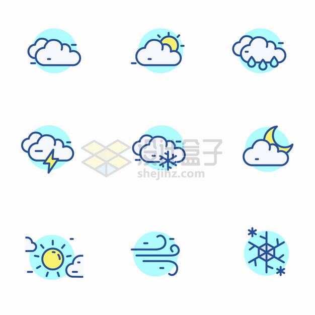 蓝绿色MBE风格天气预报icon图标png图片矢量图素材