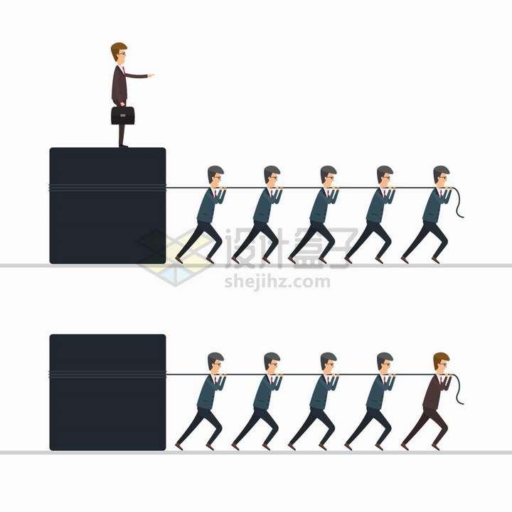 商务人士在老板的指挥下齐心合力的拖动一个箱子象征了团队合作精神png图片免抠矢量素材