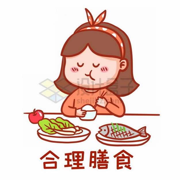 卡通女孩吃货正在吃饭合理膳食png免抠图片素材