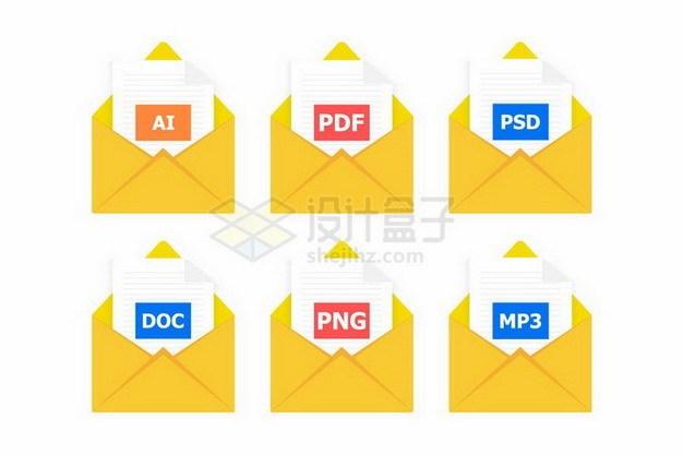 黄色文件夹风格AI/PSD/PSD/DOC/PNG/MP3等格式文件图标png图片免抠矢量素材 UI-第1张