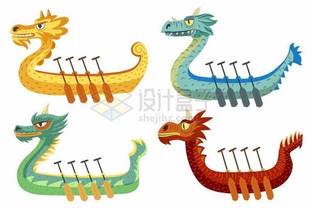 四种颜色的赛龙舟侧视图563158png图片素材