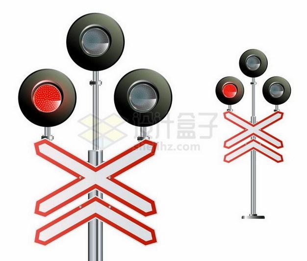 火车交通信号灯png图片免抠矢量素材 交通运输-第1张