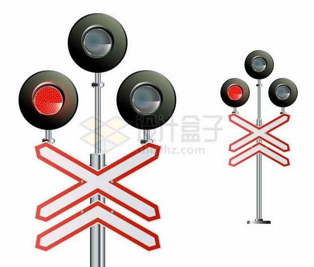 火车交通信号灯png图片免抠矢量素材