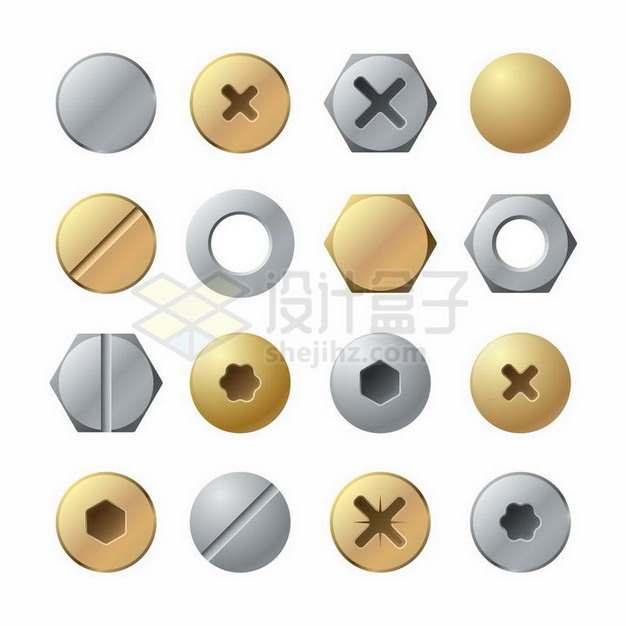 16种银色铜色金属色头部槽型png图片免抠矢量素材