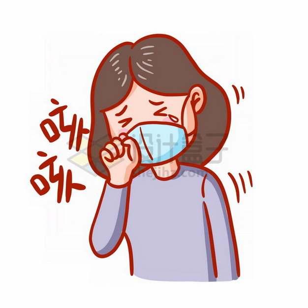 戴口罩咳嗽的卡通女孩6992321png免抠图片素材
