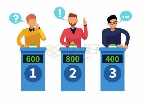 扁平插画风格辩论赛的三个选手png图片免抠矢量素材