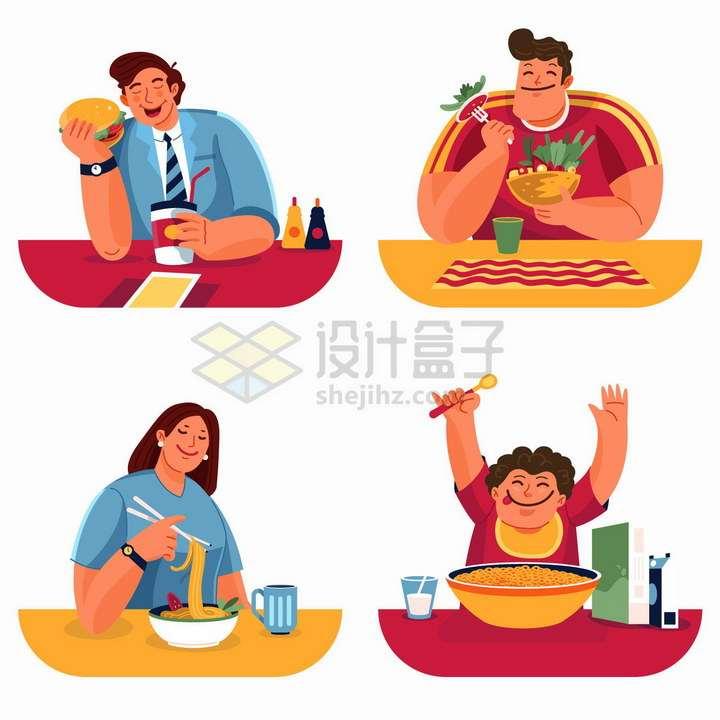 准备吃饭的4个卡通大胃王美食家png图片免抠矢量素材