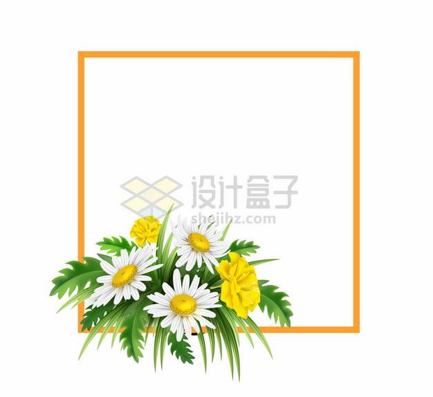 雏菊鲜花绿叶装饰的橙色边框方框760851png图片矢量图素材