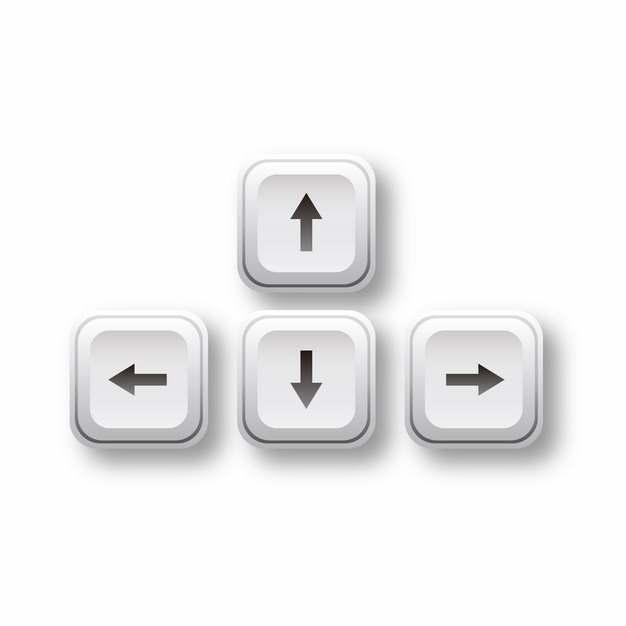 银白色电脑键盘方向按键123226png图片AI矢量图素材