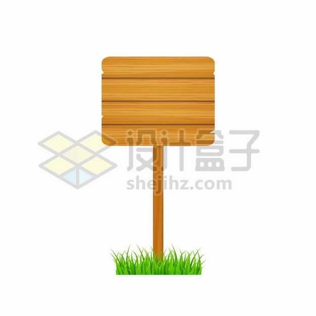 草丛上的木牌582282 png图片素材