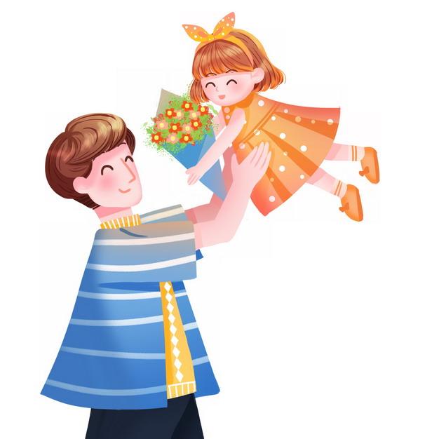 卡通爸爸抱着女儿玩耍父亲节928587png图片素材