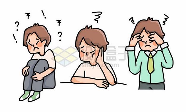 烦恼的卡通男人png图片素材