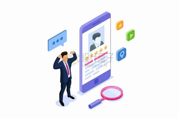 2.5D风格商务人士站在大大的手机旁边招聘信息浏览png图片免抠矢量素材