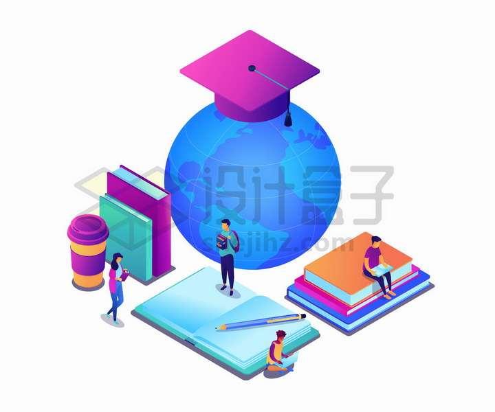 蓝色地球模型和书本博士帽等大学毕业插图png图片免抠矢量素材