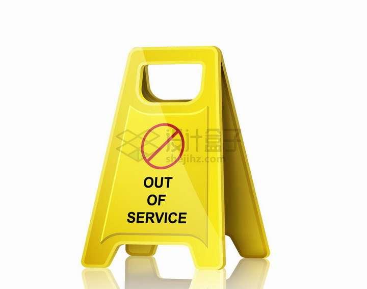 黄色清洁卫生暂停使用告示牌提示牌警告牌png图片免抠eps矢量素材