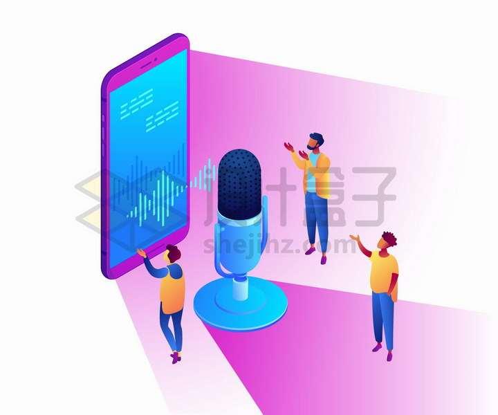 紫色手机前的麦克风象征了语音识别技术png图片免抠矢量素材
