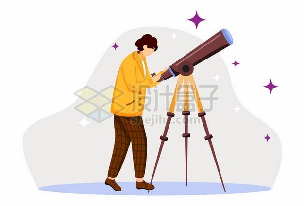 卡通女孩用天文望远镜png图片素材 科学地理-第1张