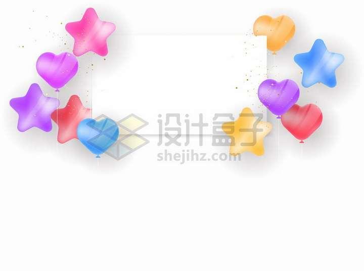 彩色五角星心形气球白纸文本框标题框png图片免抠矢量素材