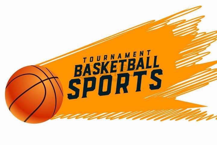 篮球飞过的涂鸦主题标题框png图片免抠矢量素材