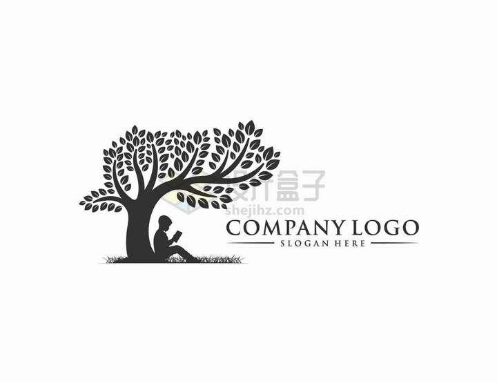 大树剪影下读书的小男孩儿童用品公司logo设计png图片免抠矢量素材