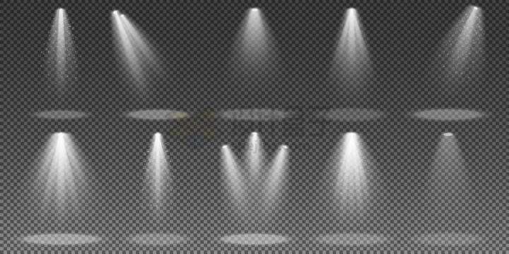 10款不同光柱的舞台灯光聚光灯照射效果png图片免抠矢量素材