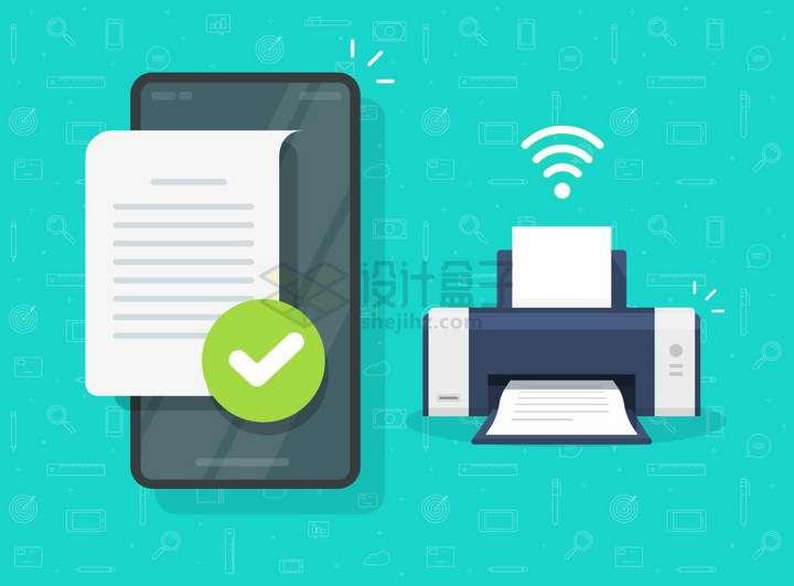 手机通过WiFi连接打印机打印文件png图片免抠矢量素材