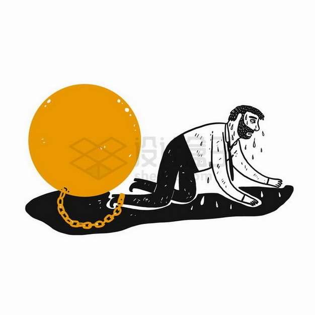 插画风格被铁链绑在铁球上的商务人士象征遇到了困难png图片免抠矢量素材
