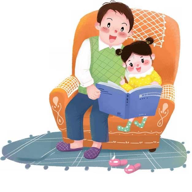 爸爸坐在沙发上给女儿讲故事父亲节插画601837png图片素材