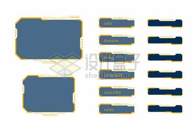 各种科幻风格的金色边框文本框520744 png图片素材