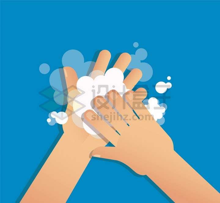 扁平化风格勤洗手讲究卫生png图片免抠矢量素材