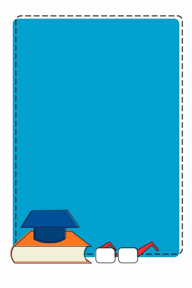 书本博士帽眼镜蓝色文本框709775png图片AI矢量图素材