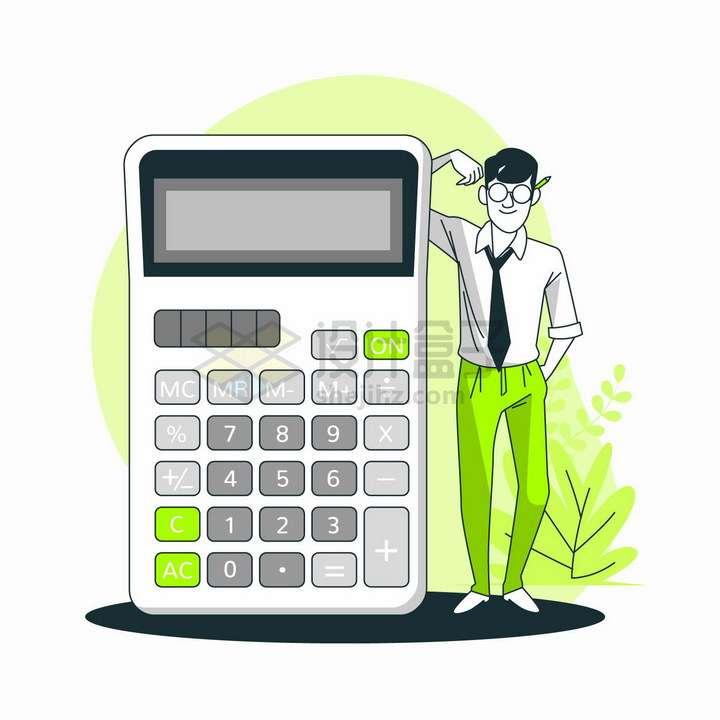 靠在计算器上的商务人士扁平插画png图片免抠矢量素材