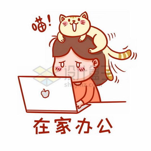 卡通女孩在家办公表情包png免抠图片素材 表情包-第1张