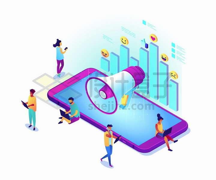 紫色手机上的大喇叭和周围的年轻人象征了网络营销png图片免抠矢量素材