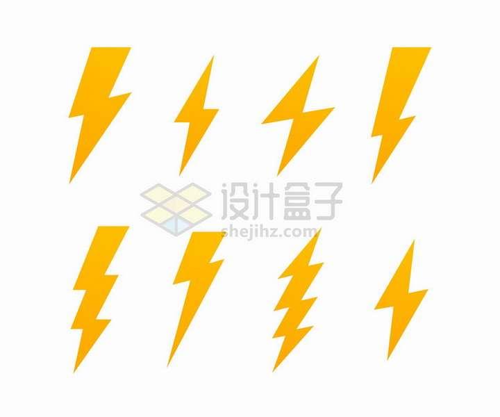 8款黄色闪电图案png图片免抠矢量素材